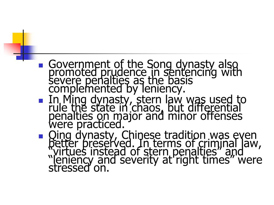 After the establishment of the new People's Republic of China, the philosophy of criminal policy, since the Communist Party was in their base point, has always been combining penalty and leniency .