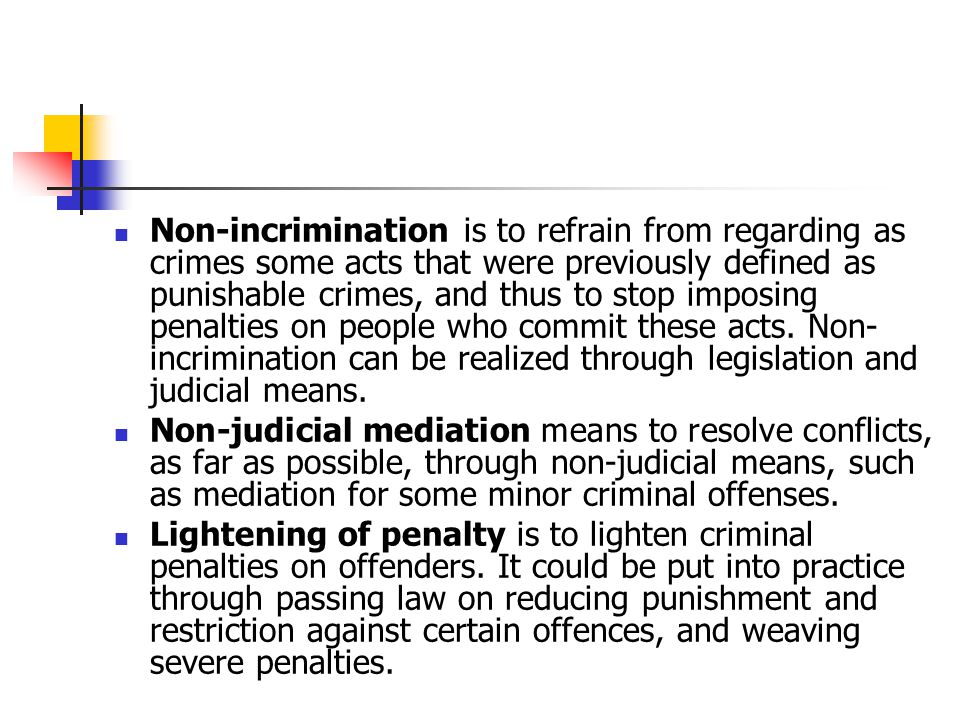 Non-incrimination is to refrain from regarding as crimes some acts that were previously defined as punishable crimes, and thus to stop imposing penalt