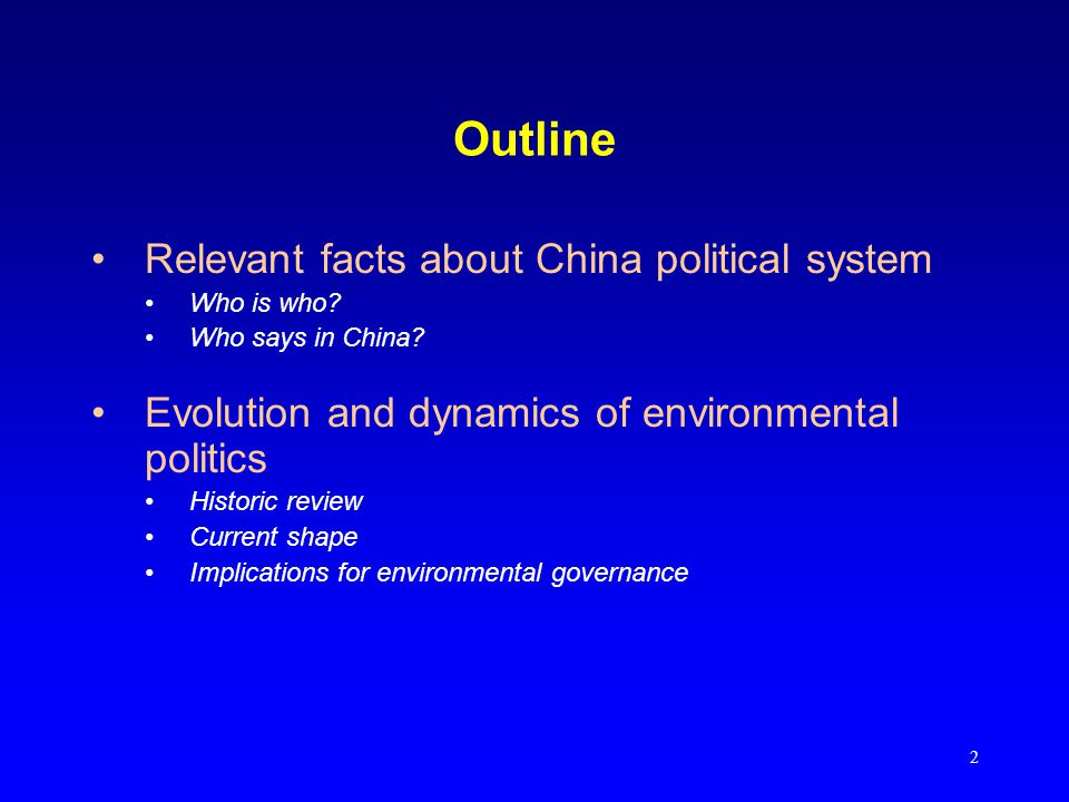 2 Outline Relevant facts about China political system Who is who.