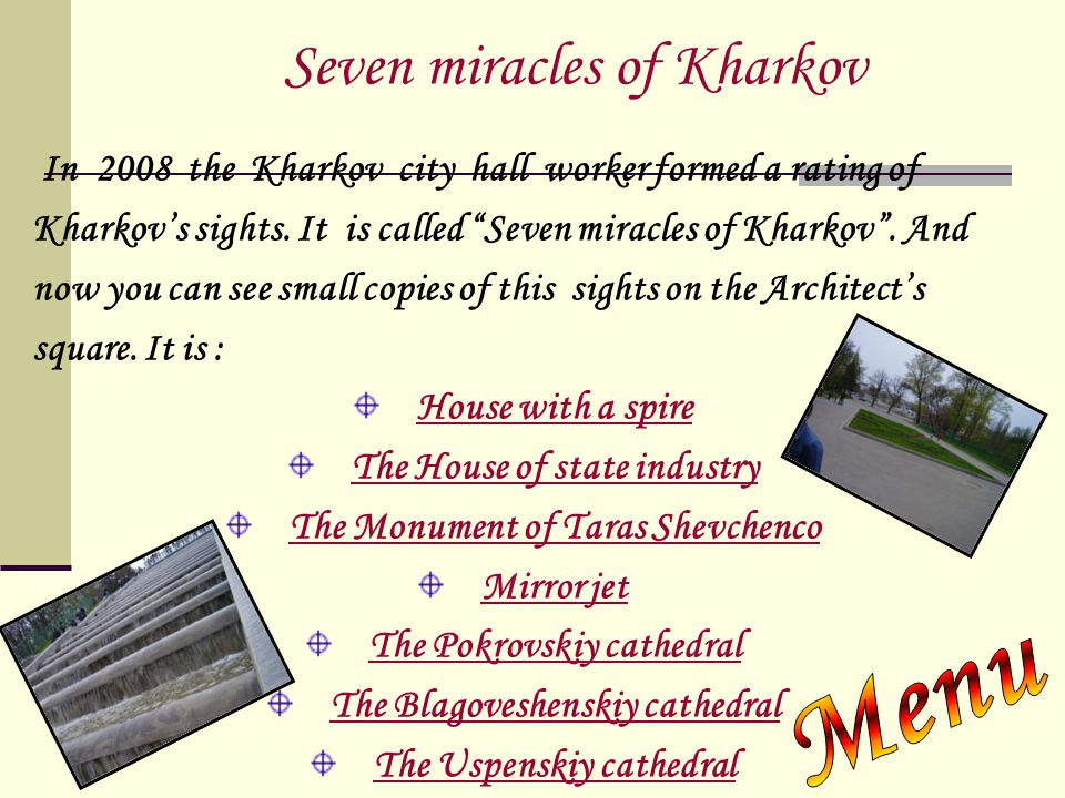 Seven miracles of Kharkov In 2008 the Kharkov city hall worker formed a rating of Kharkov's sights.