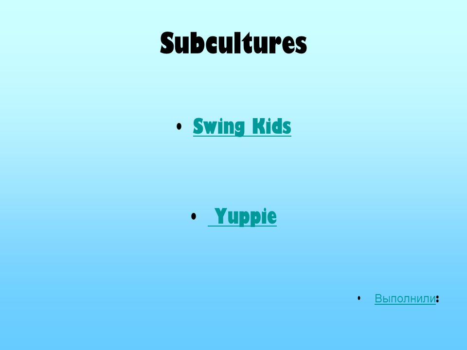 Subcultures Swing Kids Yuppie Yuppie Выполнили : Выполнили