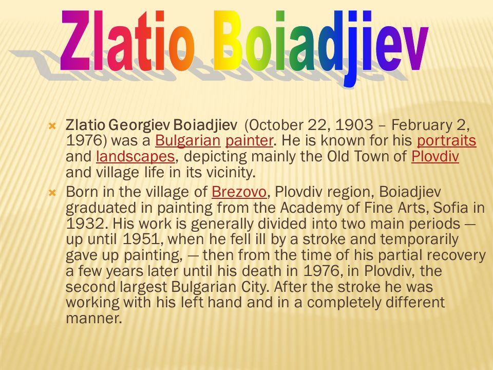 ZZlatio Georgiev Boiadjiev (October 22, 1903 – February 2, 1976) was a Bulgarian painter. He is known for his portraits and landscapes, depicting ma