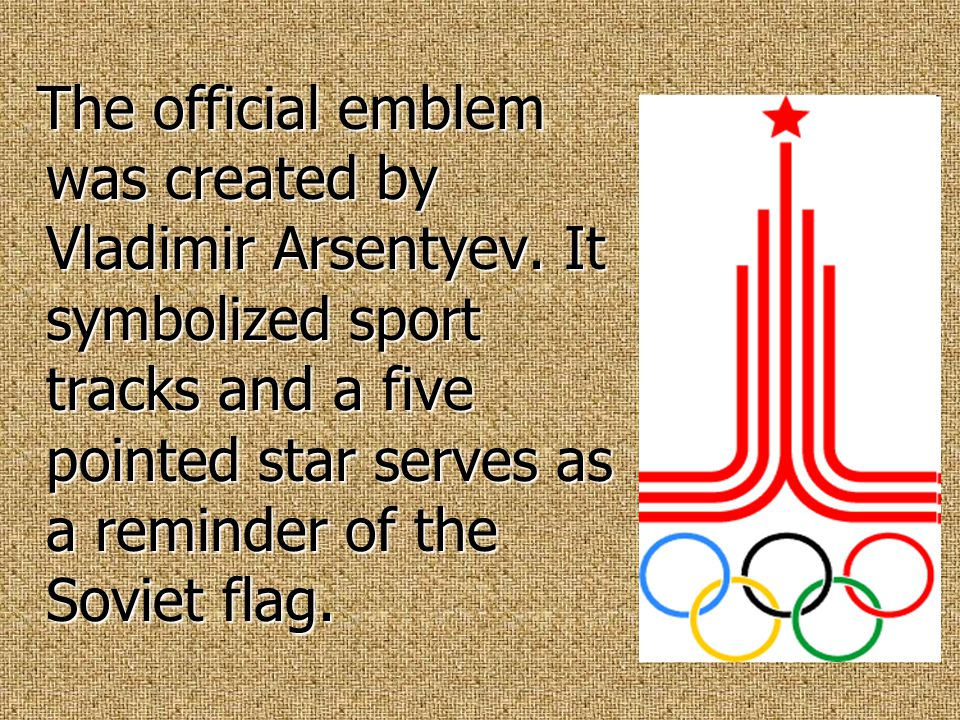 The official emblem was created by Vladimir Arsentyev.