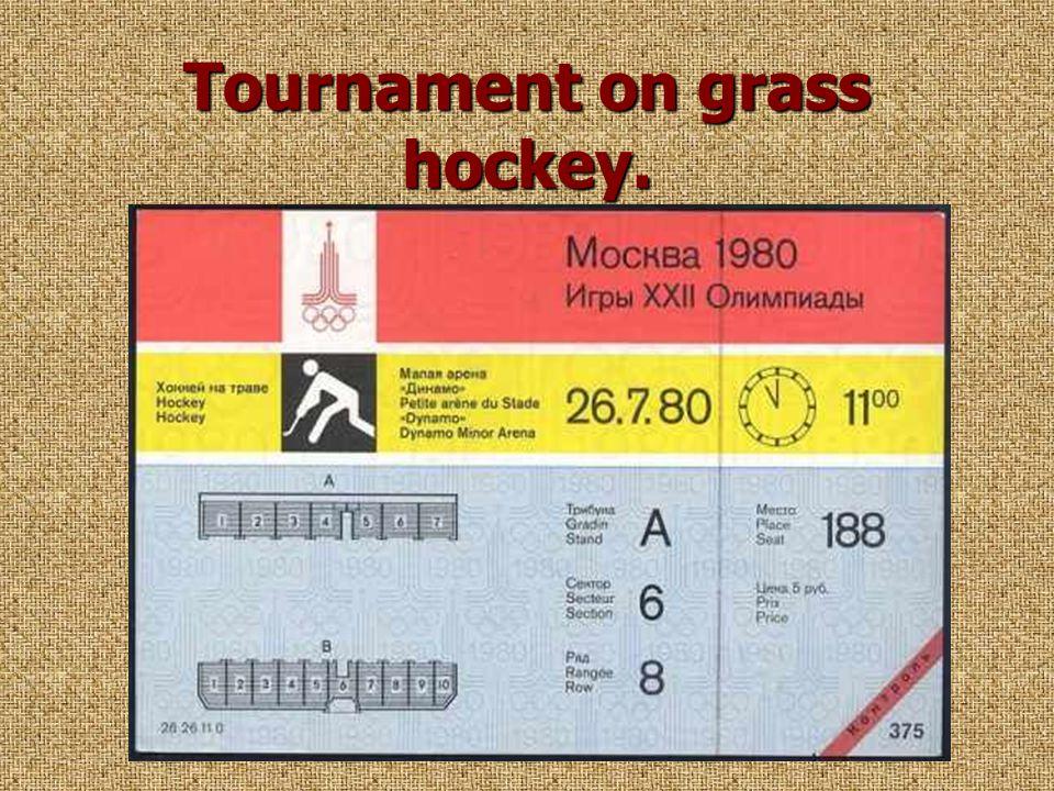 Tournament on grass hockey.