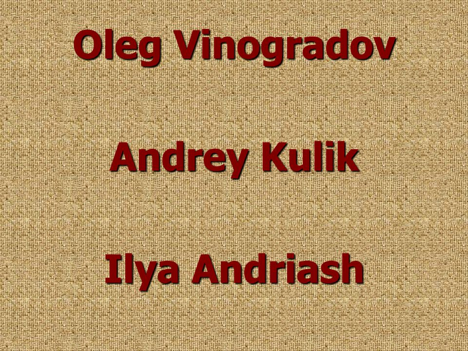 Oleg Vinogradov Andrey Kulik Ilya Andriash