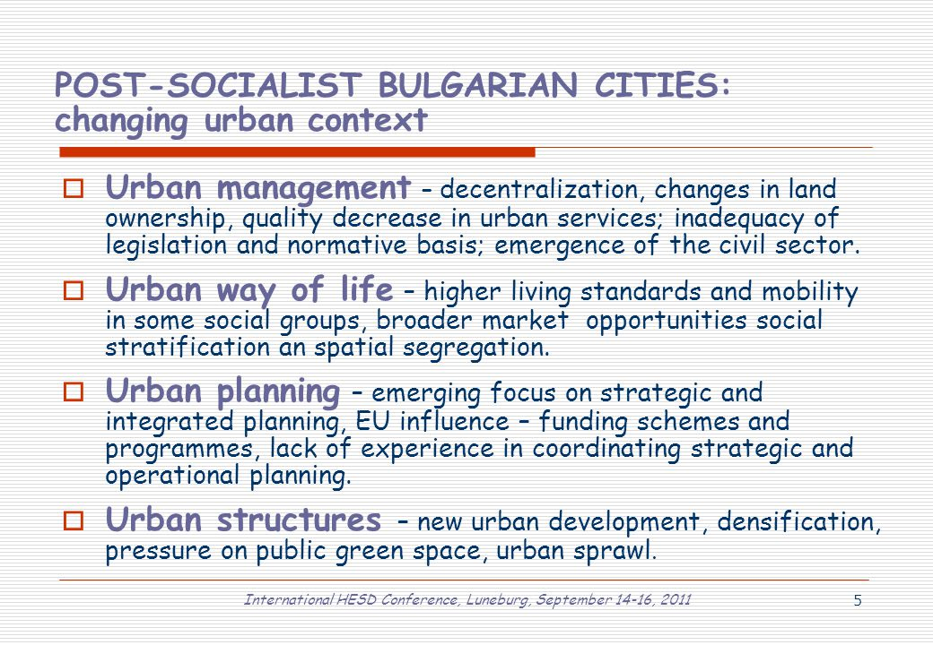 International HESD Conference, Luneburg, September 14-16, 2011 5 POST-SOCIALIST BULGARIAN CITIES: changing urban context  Urban management – decentra