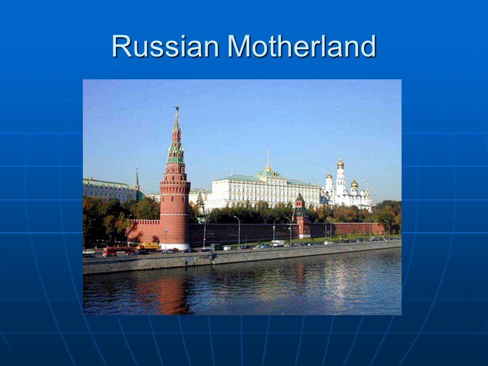 Russian Motherland