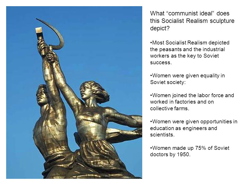 What communist ideal does this Socialist Realism sculpture depict.