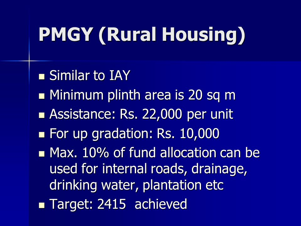 PMGY (Rural Housing) Similar to IAY Similar to IAY Minimum plinth area is 20 sq m Minimum plinth area is 20 sq m Assistance: Rs.