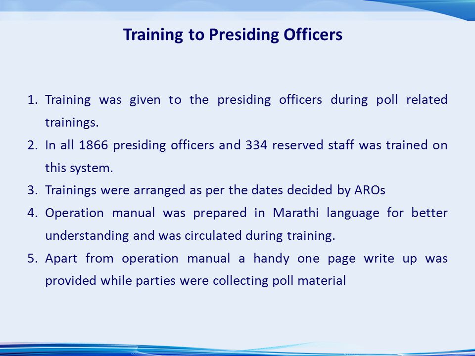 With this preparatory work the PDMS system was launched on 15 th April 2014.