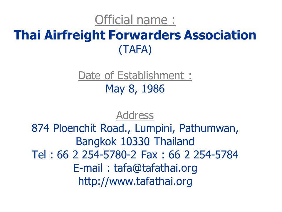TAFA Committee 2004-2005 Lately TAFA committee election for period 2004-2005 held on 29 th April 2004.