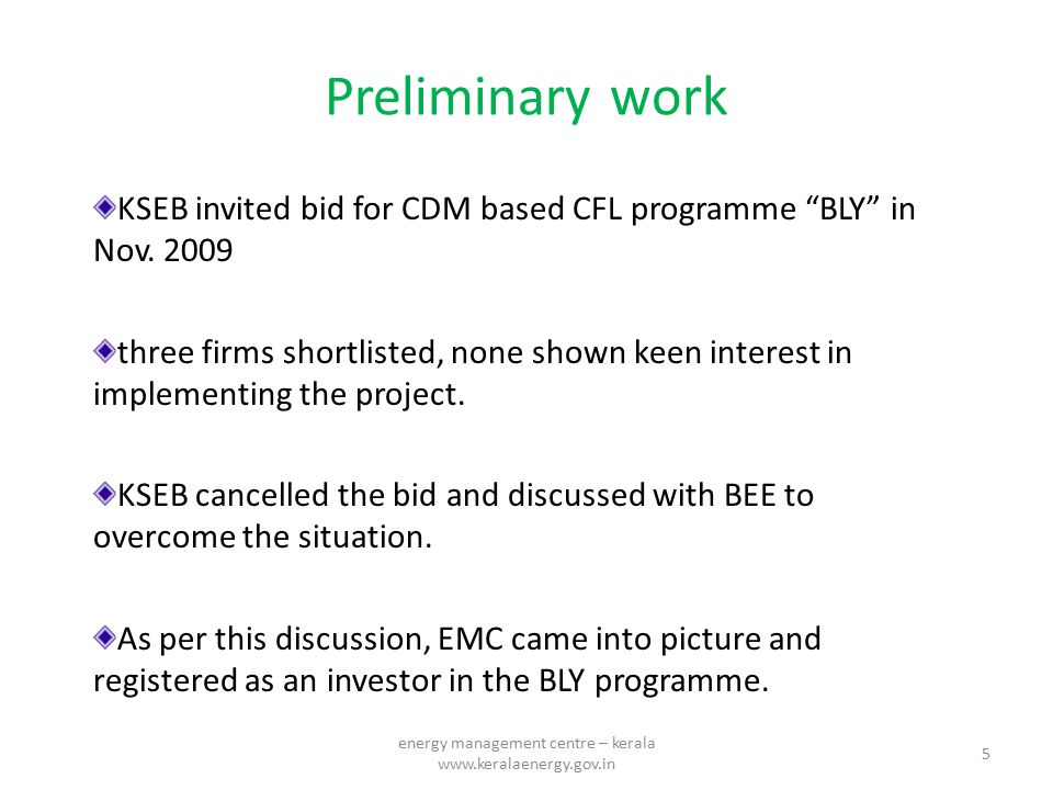 Cost Government accorded AS (Administrative Sanction) to EMC for implementing the BLY programme.