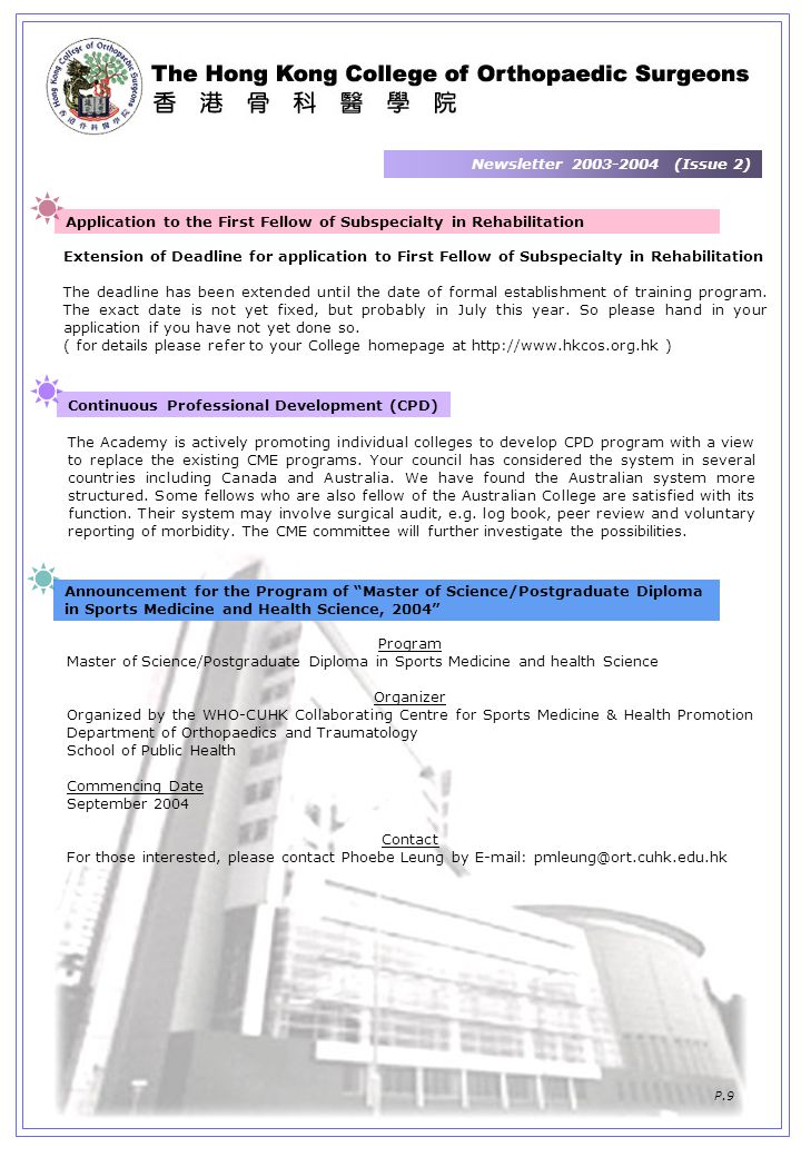 Newsletter 2003-2004 (Issue 2) P.9 Application to the First Fellow of Subspecialty in Rehabilitation Extension of Deadline for application to First Fellow of Subspecialty in Rehabilitation The deadline has been extended until the date of formal establishment of training program.