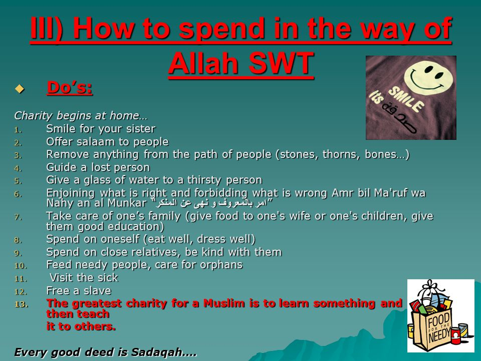 III) How to spend in the way of Allah SWT  Do's: Charity begins at home… 1.