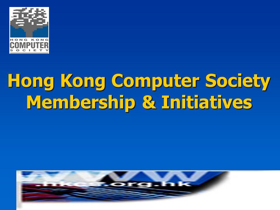 Hong Kong Computer Society Membership & Initiatives