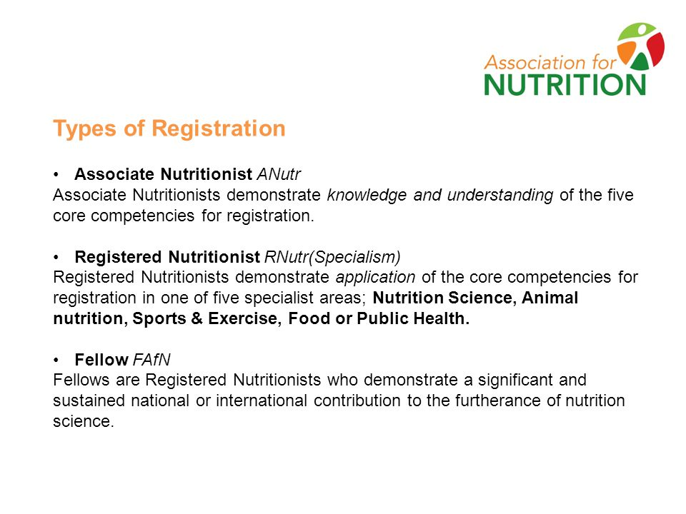 Associate Nutritionist ANutr Direct Entry from AfN Accredited Course With application form, proof of ID & payment or Portfolio Entry Application form, CV, 2x references, covering letter and completed competency mapping form with evidence to support application, plus proof of ID.