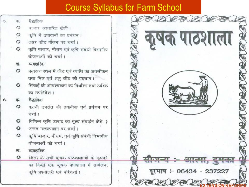 Course Syllabus for Farm School EXTENSION REFORMS