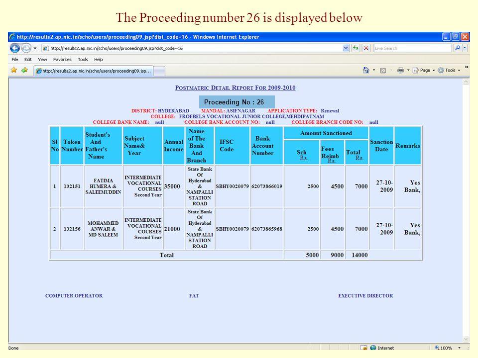 The Proceeding number 26 is displayed below Proceeding No : 26 Rs.