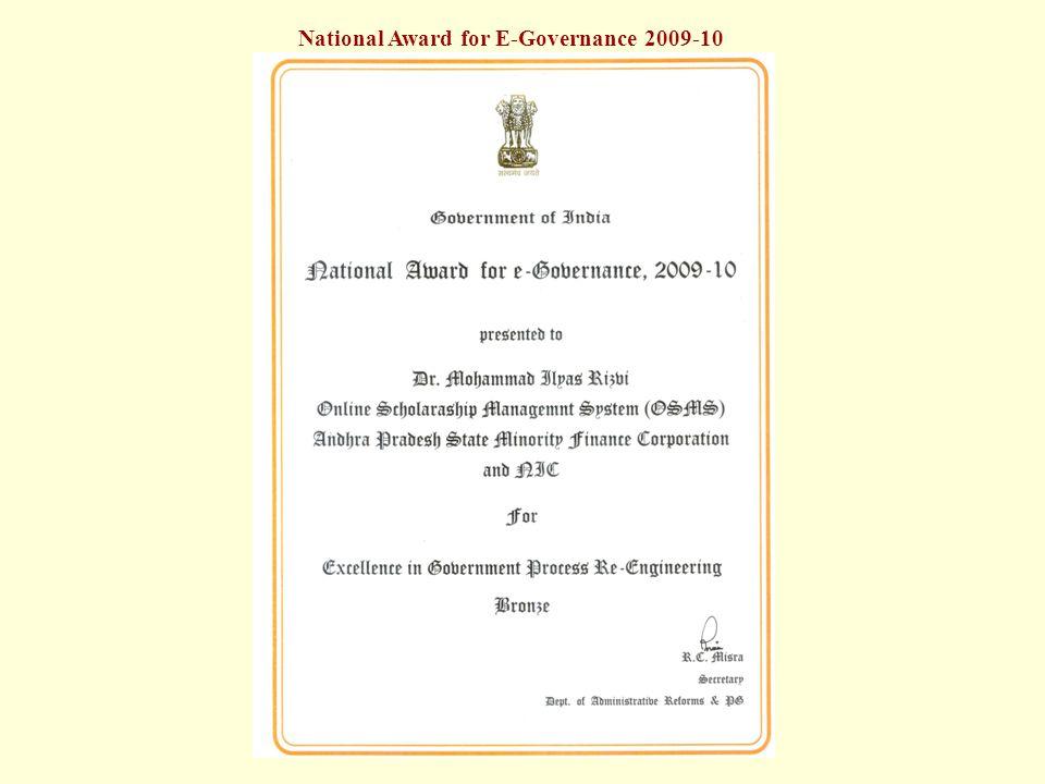 National Award for E-Governance 2009-10
