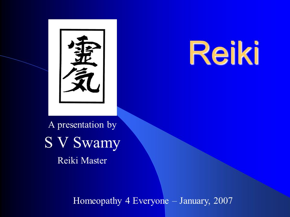 The primary use of the Master Symbol is the passing of Reiki attunements to others.