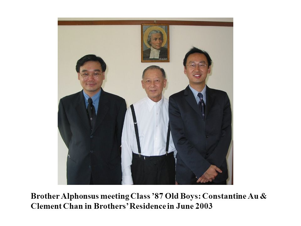 Brother Alphonsus meeting Class '87 Old Boys: Constantine Au & Clement Chan in Brothers' Residence in June 2003