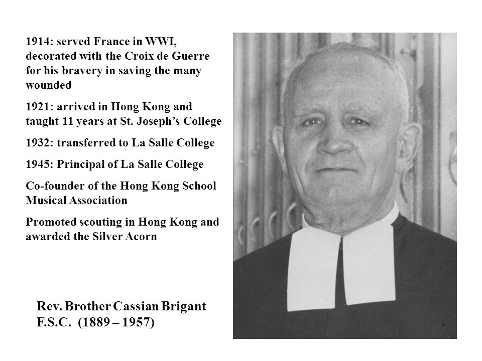 Rev.Brother Gregory Lim F.S.C.