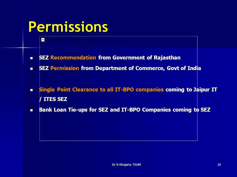 Dr R Khajuria TEAM20 Permissions SEZ Recommendation from Government of Rajasthan SEZ Recommendation from Government of Rajasthan SEZ Permission from D
