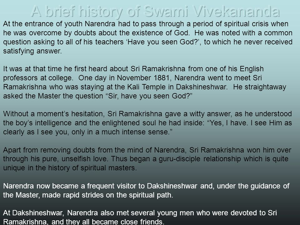 In early 1898 Swami Vivekananda acquired a big plot of land on the western bank of the Ganga at a place called Belur to have a permanent abode for the monastery and monastic Order originally started at Baranagar, and got it registered as Ramakrishna Math after a couple of years.