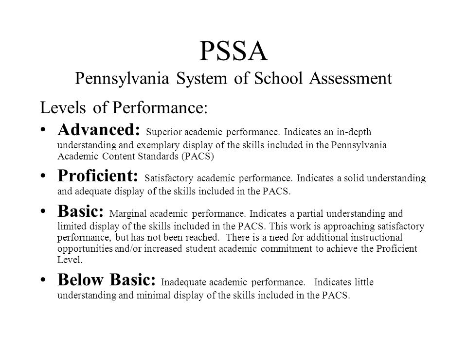 Thesis: When schools are held accountable for results and high standards are set, then student achievement will go up.