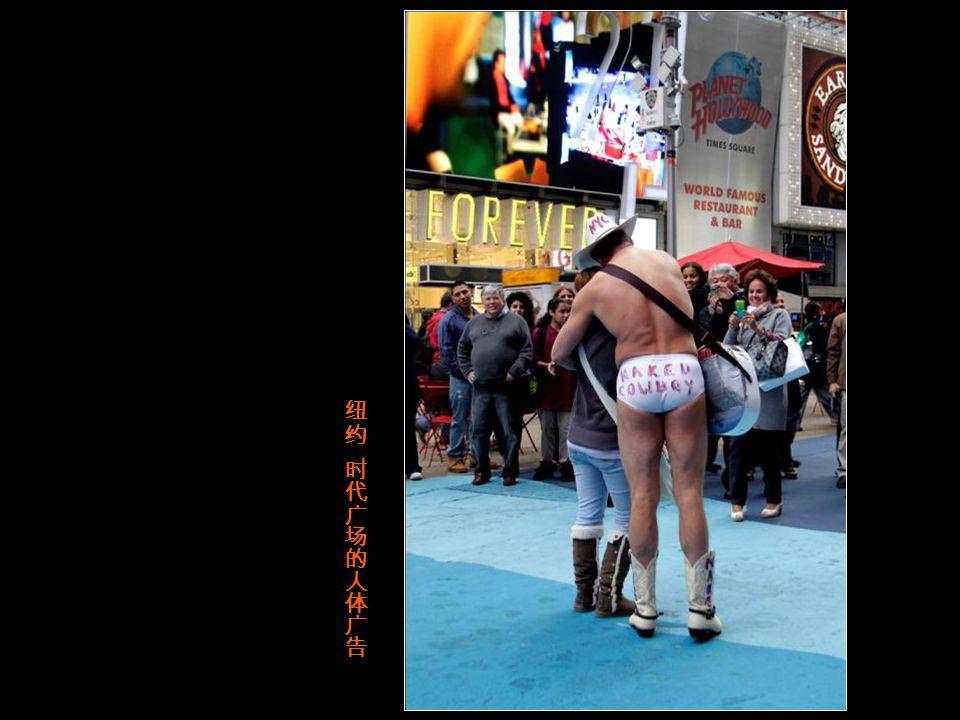 纽约 时代广场观光车上的广告