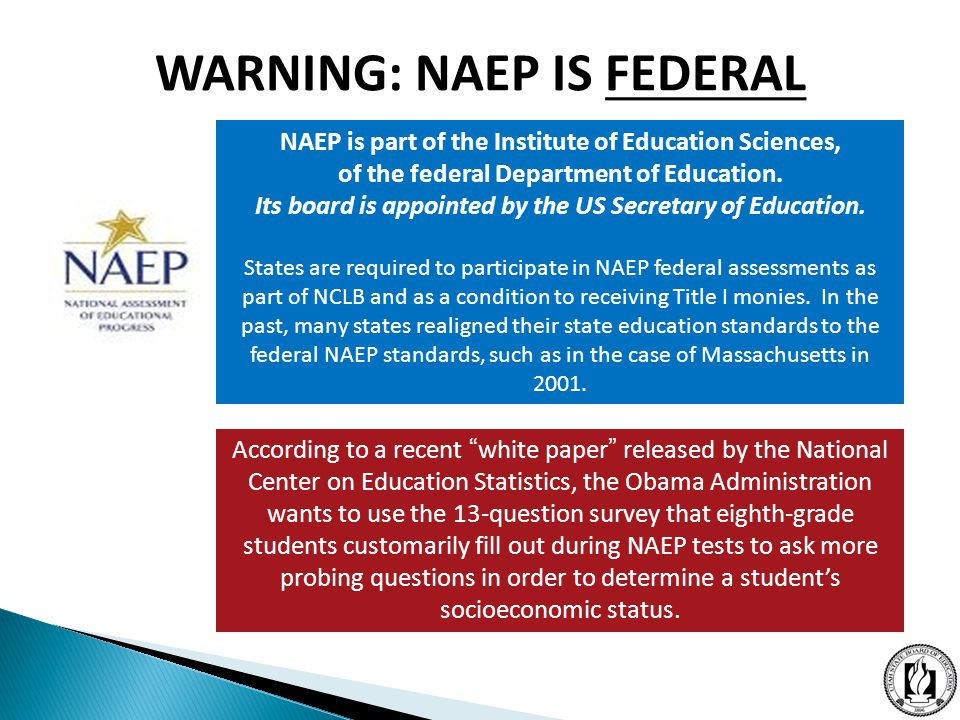 According to a recent white paper released by the National Center on Education Statistics, the Obama Administration wants to use the 13-question survey that eighth-grade students customarily fill out during NAEP tests to ask more probing questions in order to determine a student's socioeconomic status.