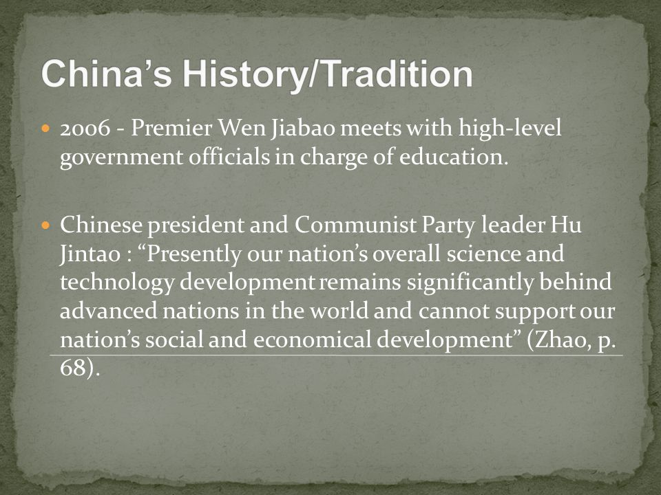 2006 - Premier Wen Jiabao meets with high-level government officials in charge of education.