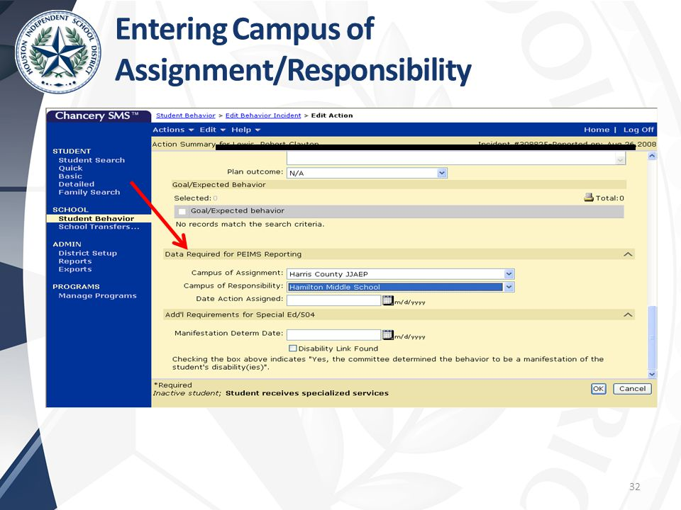 32 Entering Campus of Assignment/Responsibility