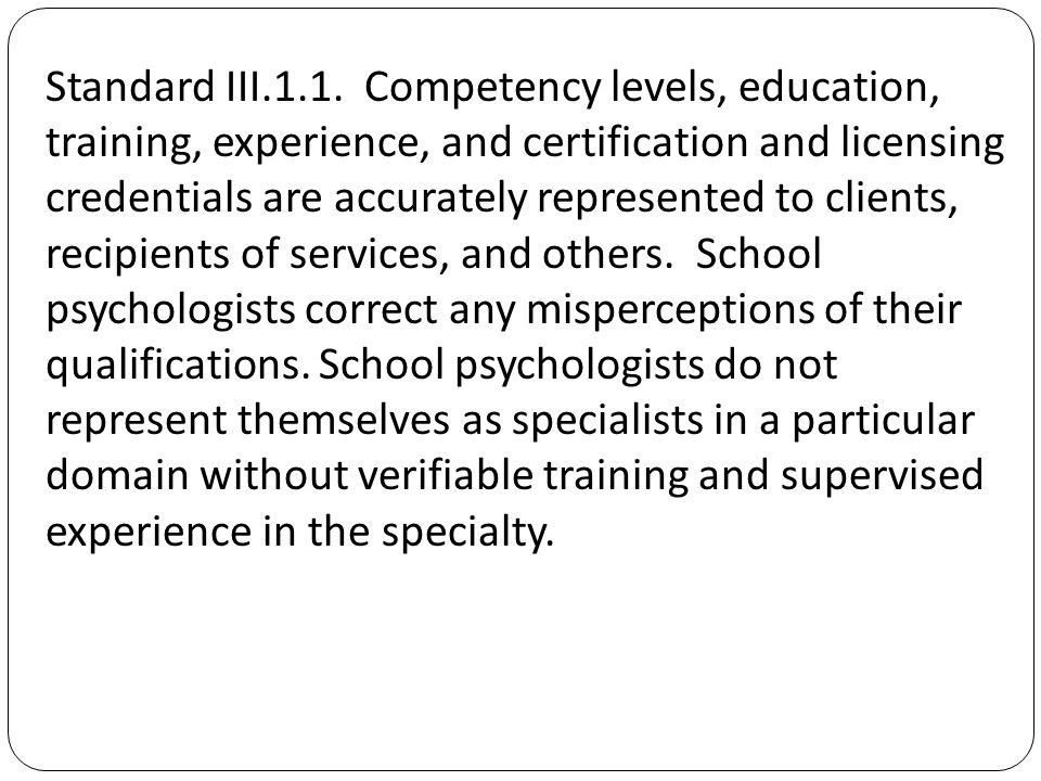Standard III.1.1.