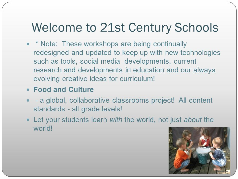 What is 21st Century Education.