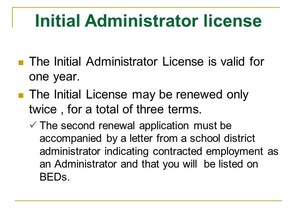 Initial Administrator license The Initial Administrator License is valid for one year.