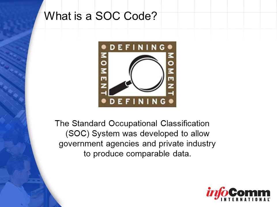 What is a SOC Code.
