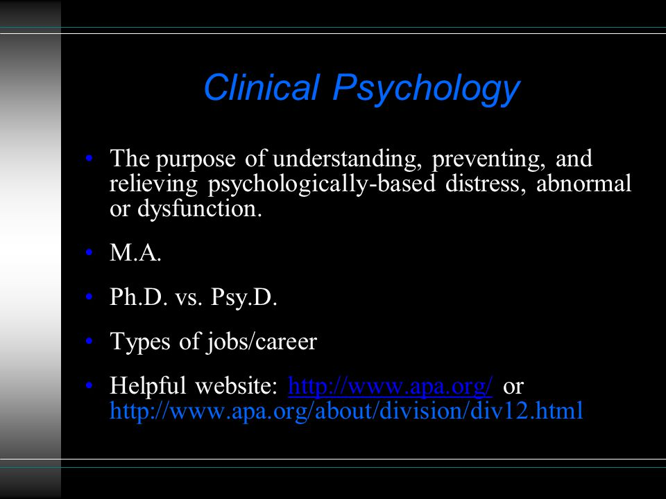 Industrial Organizational (IO) Psychology Psychological concepts and methods to optimize human potential in the workplace M.S.