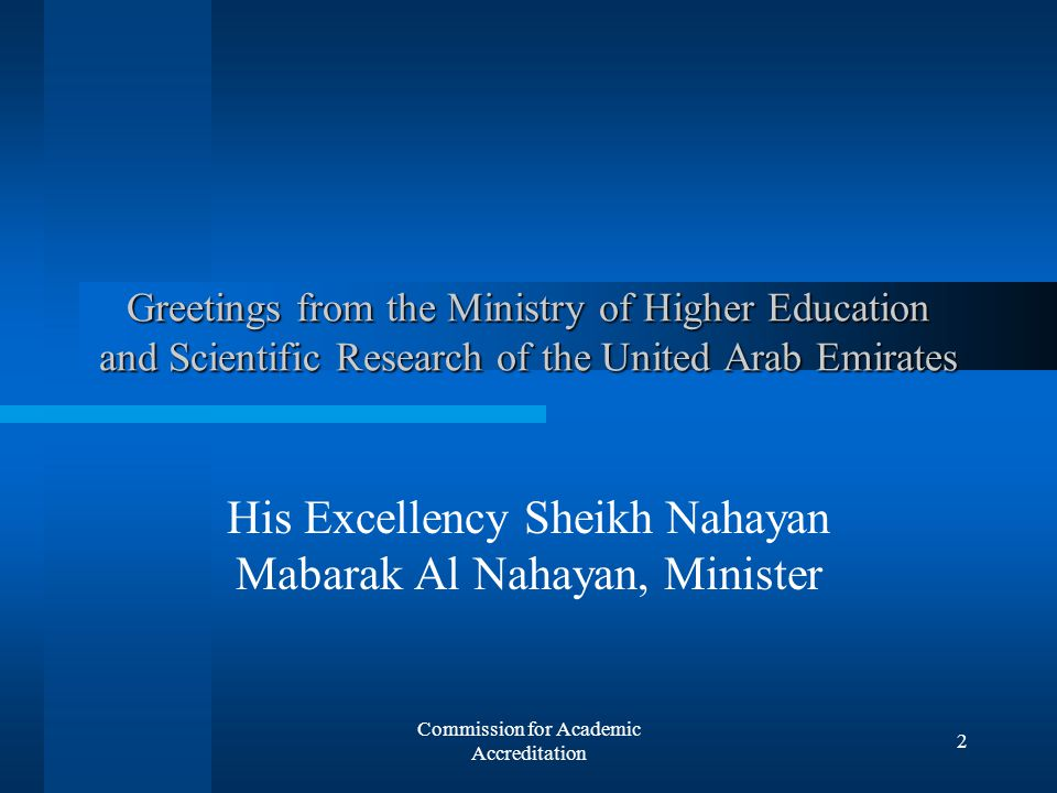 Commission for Academic Accreditation 32 What the UAE example shows The US model can be adapted to the requirements of countries in the Arab world Even smaller countries can establish strong quality standards and enforce them Rapid improvement in higher education institutions is possible External reviewers are willing to bring their expertise to assist