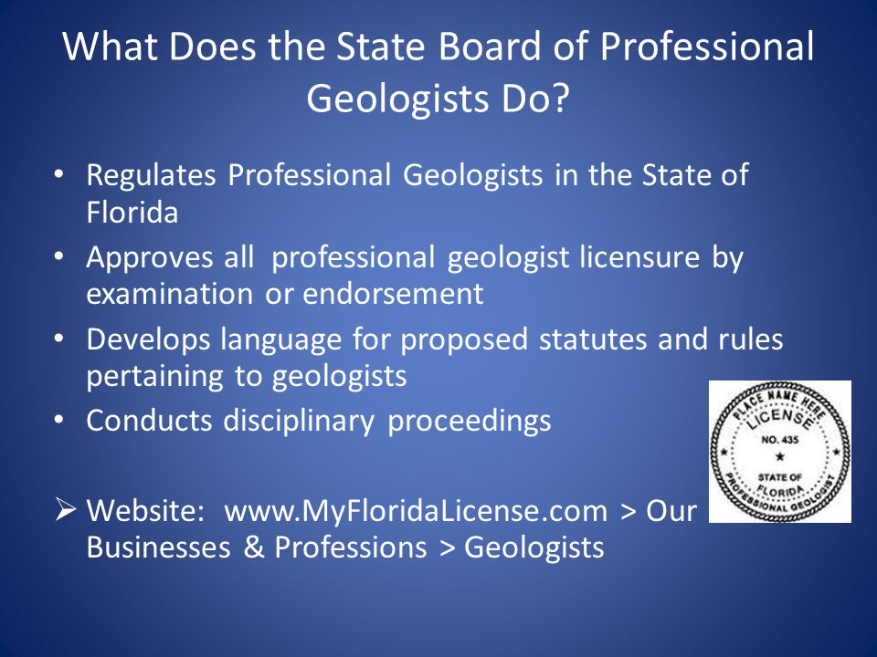 What Does the State Board of Professional Geologists Do.