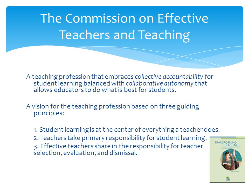 A teaching profession that embraces collective accountability for student learning balanced with collaborative autonomy that allows educators to do what is best for students.