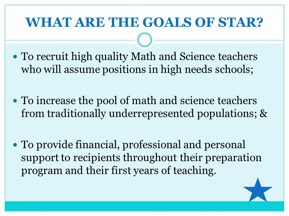 WHAT ARE THE GOALS OF STAR.