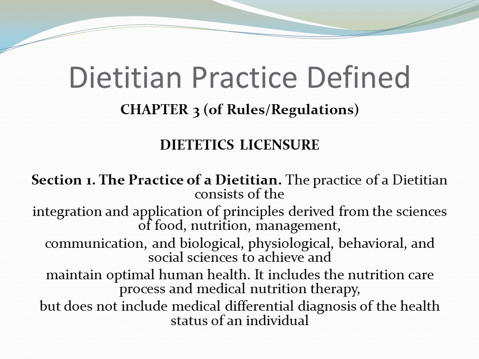 Exempted Individuals May practice the professions regulated without holding a license issued by the Board: A qualified member of a legally recognized profession who is otherwise licensed or certified by this state, while performing services consistent with the license ore certification, provided the member does not purport to be practicing dietetics and does not claim to be a dietitian.