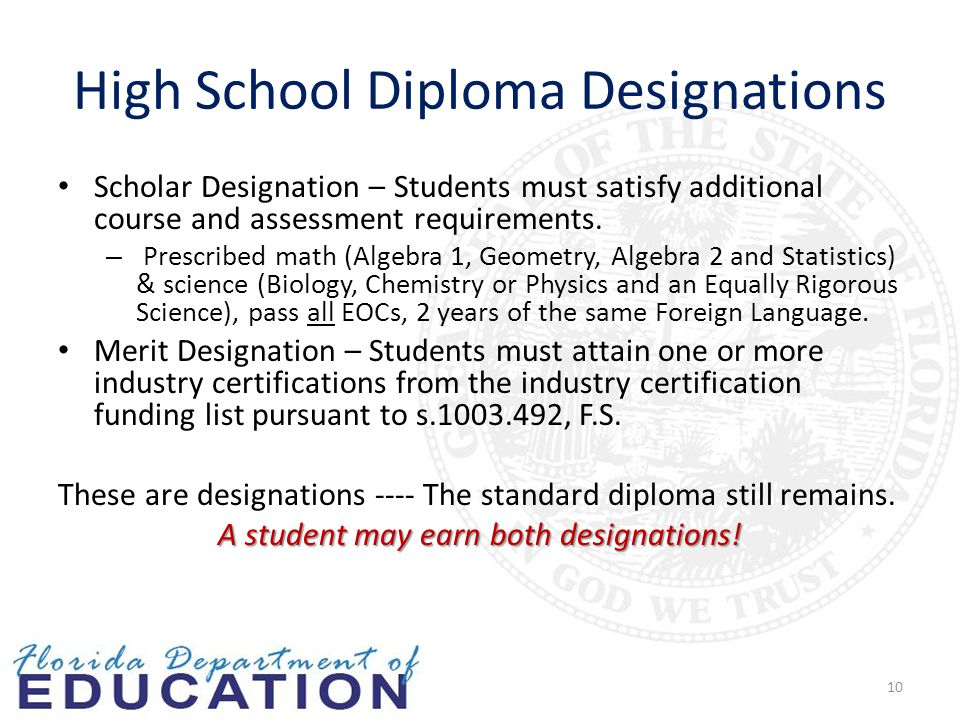 High School Diploma Designations Scholar Designation – Students must satisfy additional course and assessment requirements.