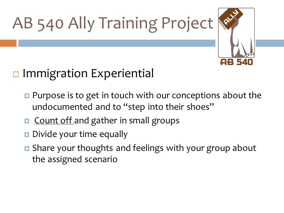 """ Immigration Experiential  Purpose is to get in touch with our conceptions about the undocumented and to """"step into their shoes""""  Count off and gat"""
