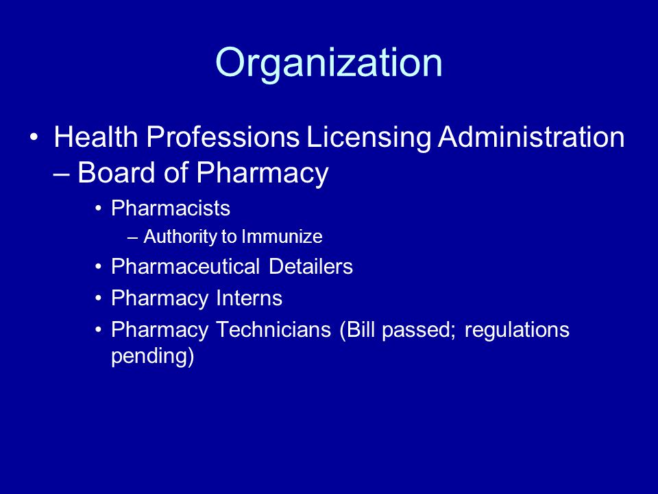 Pharmacy Technician Pharmacy Technician Amendment Act –Passed July 19, 2013 17 years of age A high school diploma or its equivalent, or has passed a Board-approved examination that proves that he or she has achieved competency in the educational skills required to perform the function of a pharmacy technician; and