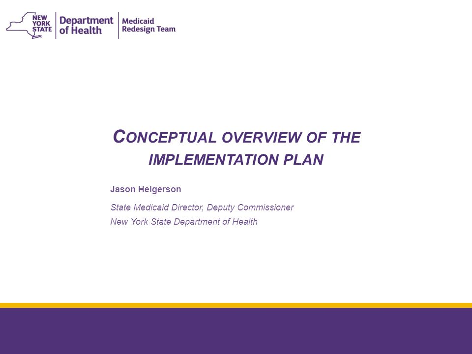 January 16 th 2015 Conceptual Overview of the Implementation Plan Implementation Plan timeline ■Structure of implementation plan released to PPSs January 9th January 16 th February 1stMarch 1 st April 1 st ■Face-to-face meeting with PPSs ■Structure of implementation plan finalized following feedback from PPSs and other stakeholders ■Prototype implementation plan released ■PPSs submit draft implementation plan to DST for discussion and feedback ■PPSs submit finalized implementation plan 4