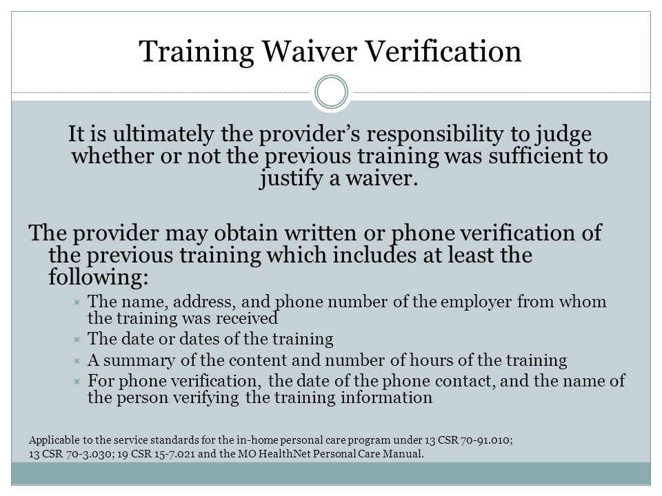 Training Waiver Verification It is ultimately the provider's responsibility to judge whether or not the previous training was sufficient to justify a waiver.