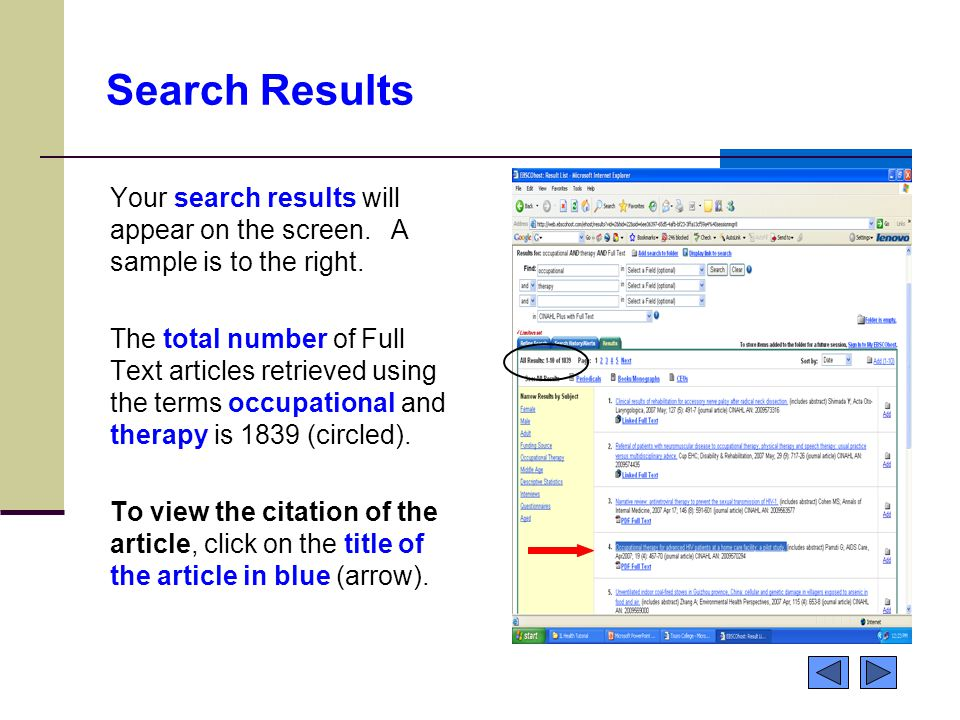 Search Results Your search results will appear on the screen.