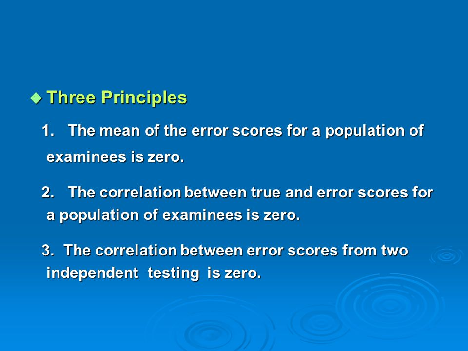 Three Principles 1. The mean of the error scores for a population of examinees is zero. 1. The mean of the error scores for a population of examinee